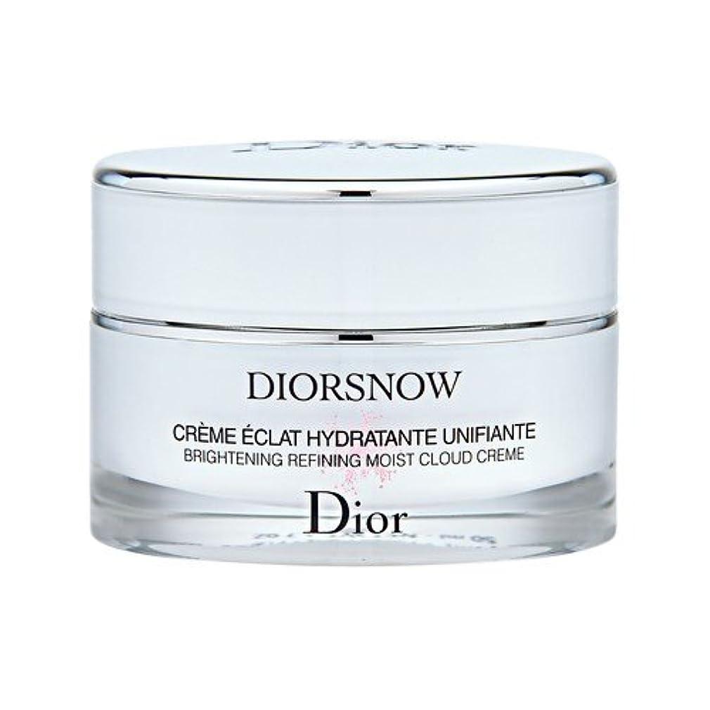 ガイド示すレバークリスチャン ディオール(Christian Dior) スノー ブライトニング モイスト クリーム 50ml[並行輸入品]
