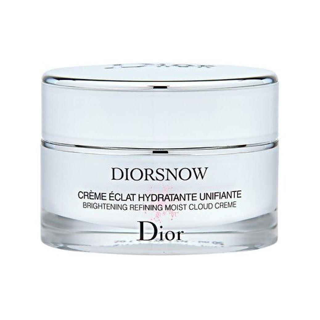 危険を冒します記念品盆クリスチャン ディオール(Christian Dior) スノー ブライトニング モイスト クリーム 50ml[並行輸入品]