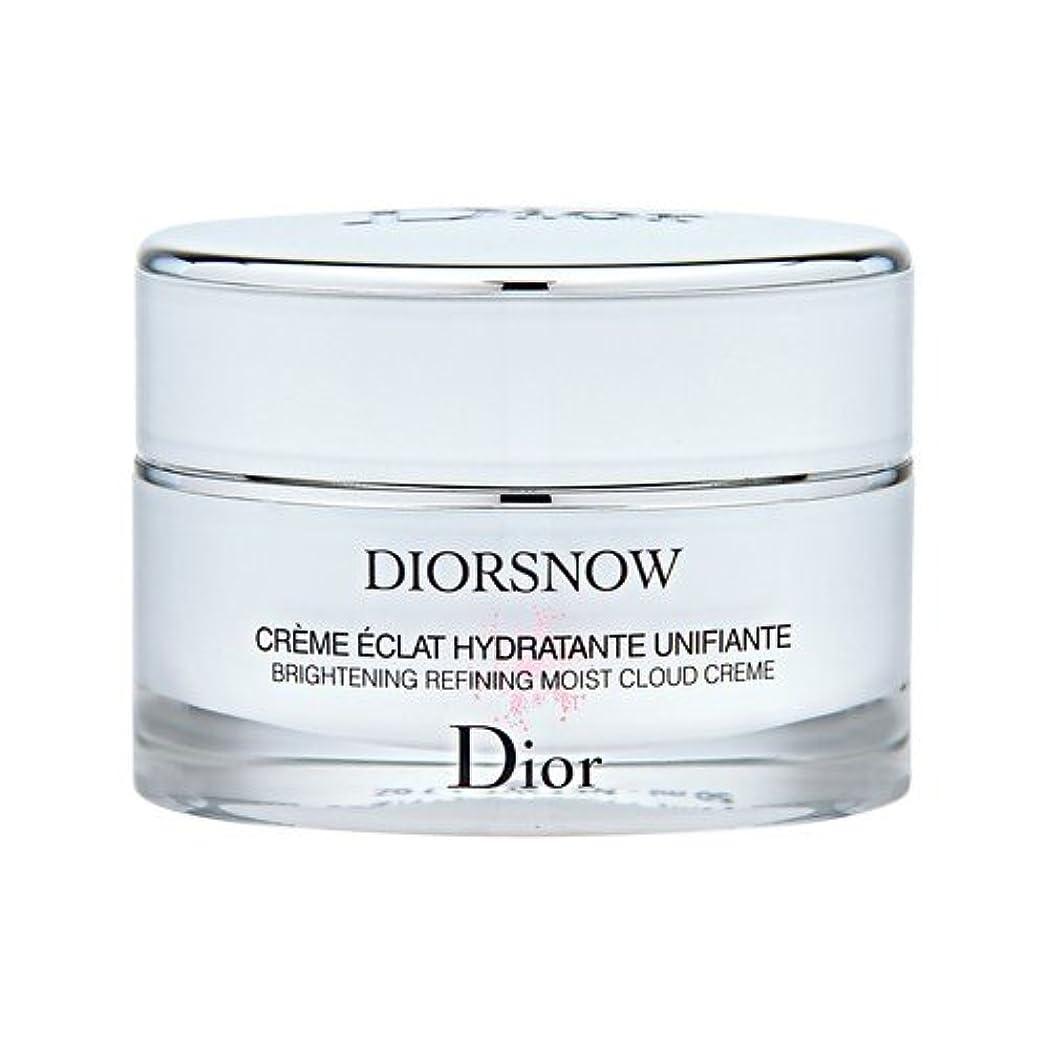 蒸発するできる良いクリスチャン ディオール(Christian Dior) スノー ブライトニング モイスト クリーム 50ml[並行輸入品]