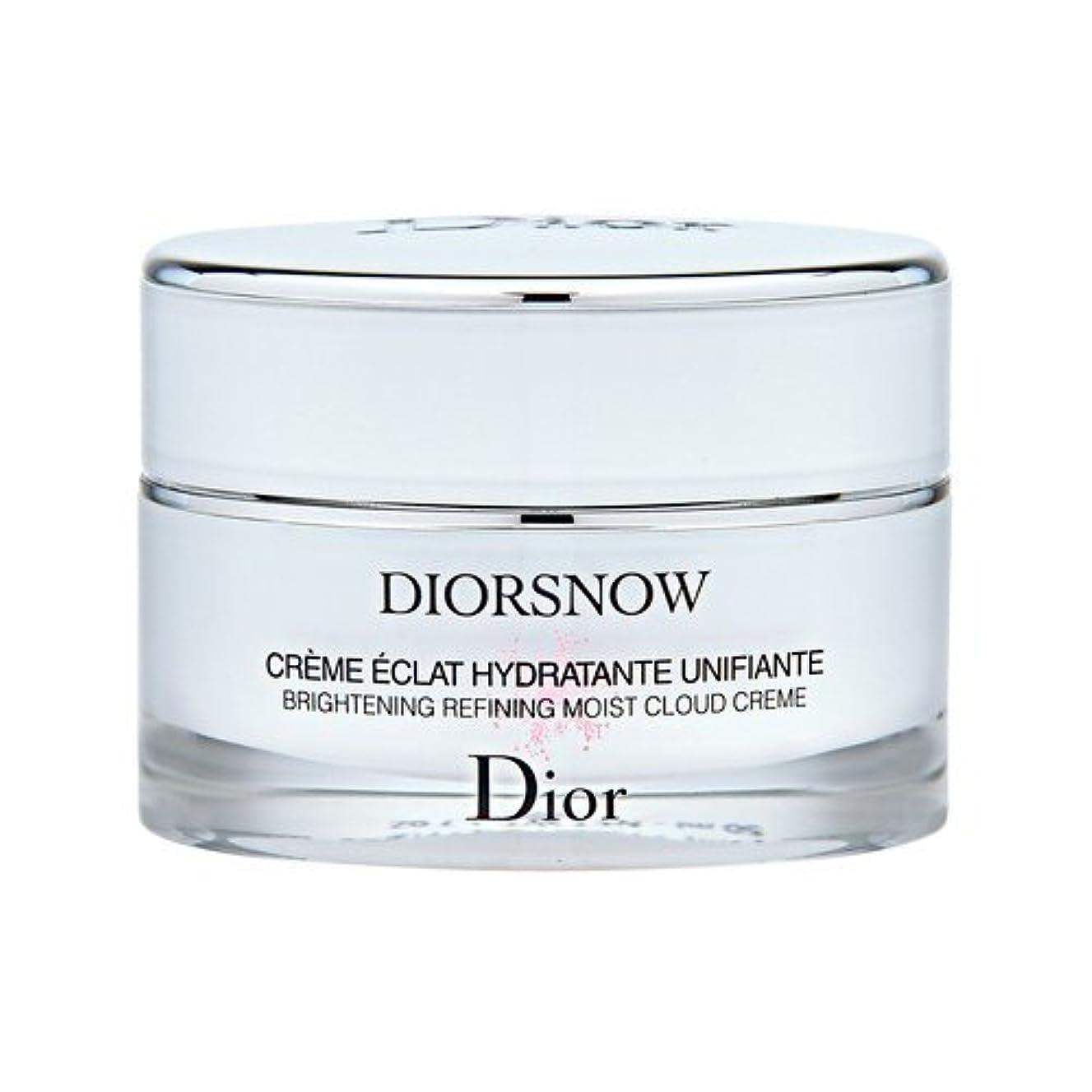 油グレー相関するクリスチャン ディオール(Christian Dior) スノー ブライトニング モイスト クリーム 50ml [並行輸入品]