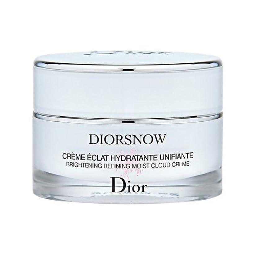 アンソロジーパワーセル香りクリスチャン ディオール(Christian Dior) スノー ブライトニング モイスト クリーム 50ml[並行輸入品]