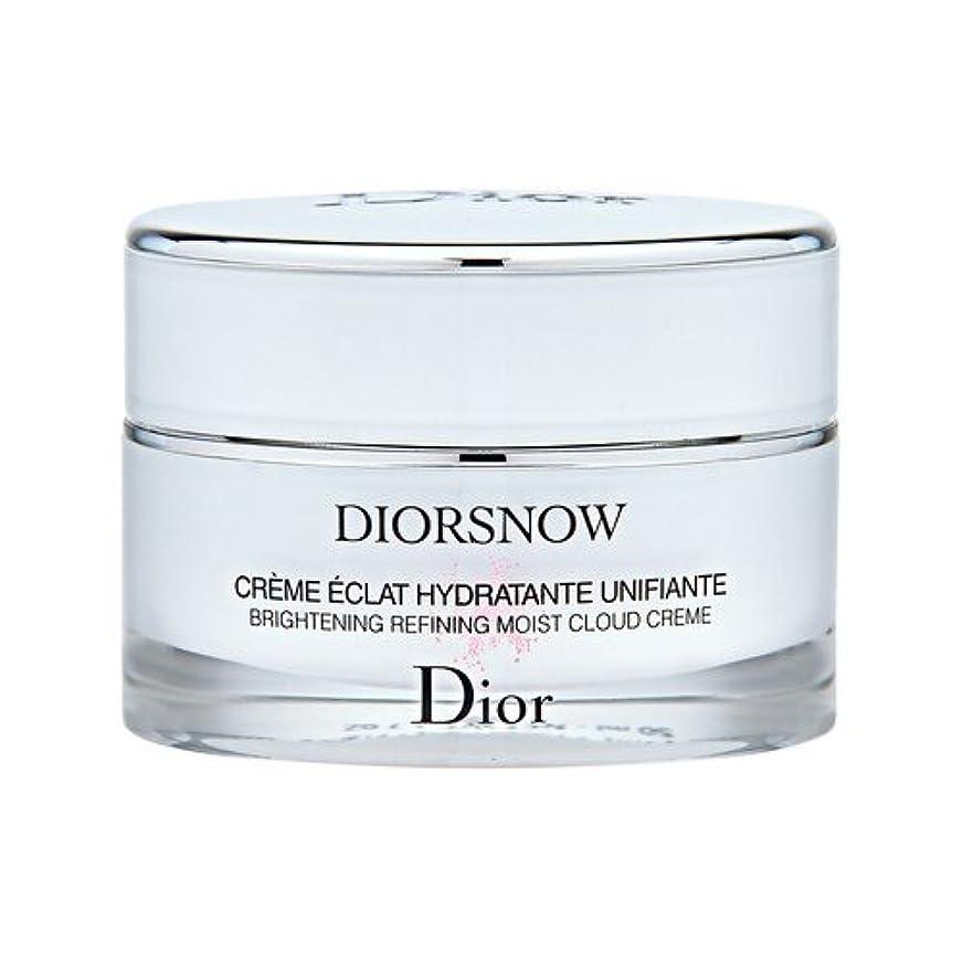 不毛誰消すクリスチャン ディオール(Christian Dior) スノー ブライトニング モイスト クリーム 50ml[並行輸入品]