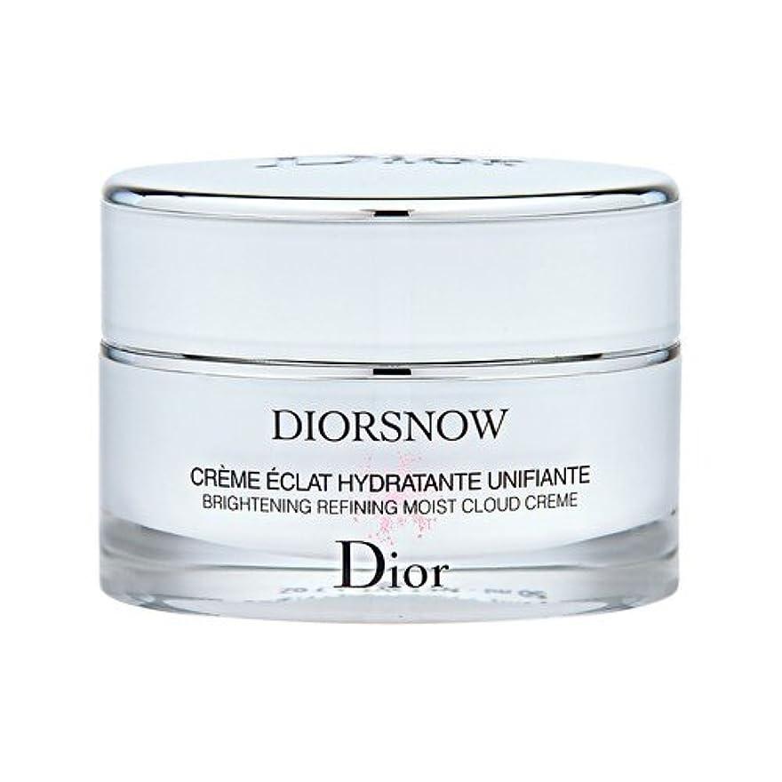 簡単な休憩告白するクリスチャン ディオール(Christian Dior) スノー ブライトニング モイスト クリーム 50ml [並行輸入品]