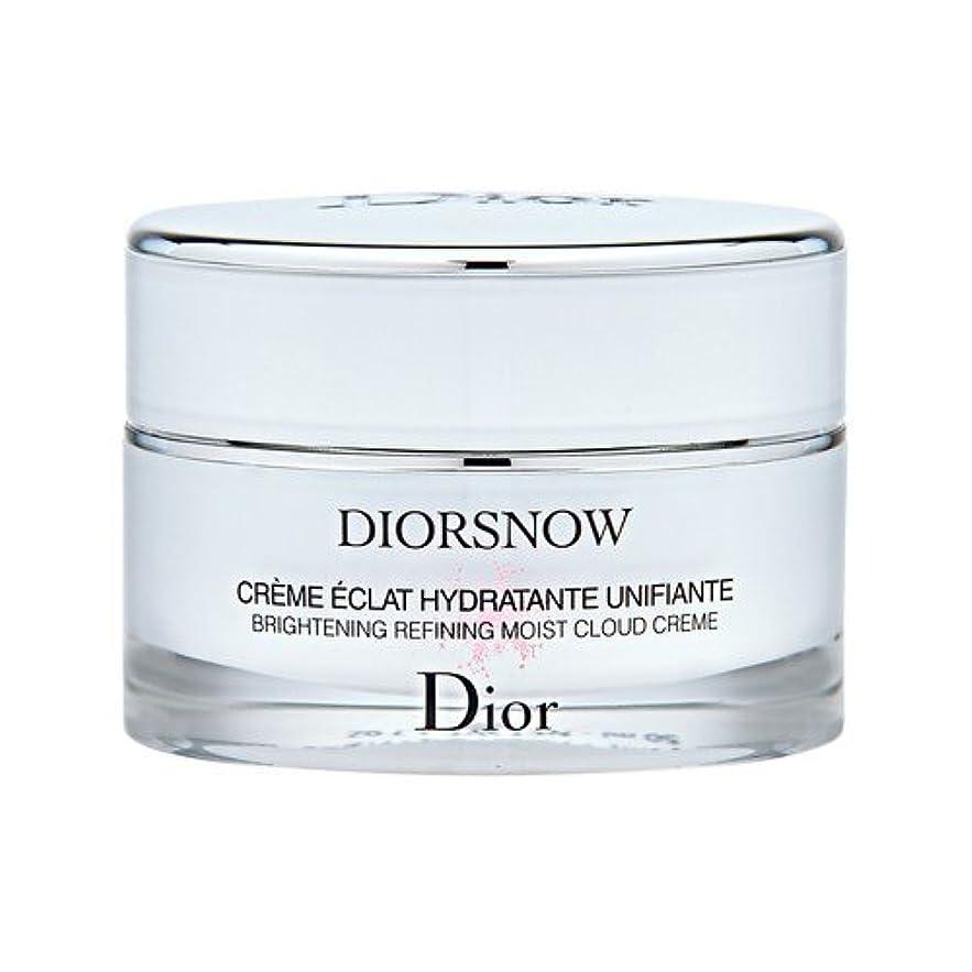 新年要求文明化するクリスチャン ディオール(Christian Dior) スノー ブライトニング モイスト クリーム 50ml[並行輸入品]