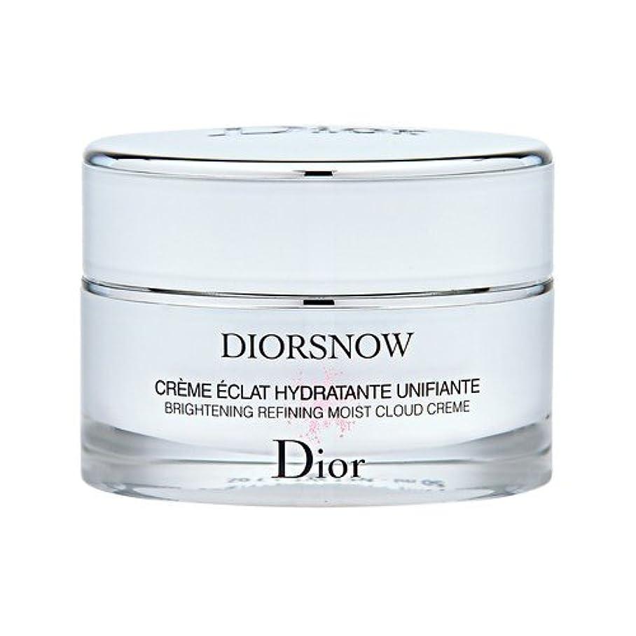 脱走蛾ええクリスチャン ディオール(Christian Dior) スノー ブライトニング モイスト クリーム 50ml[並行輸入品]