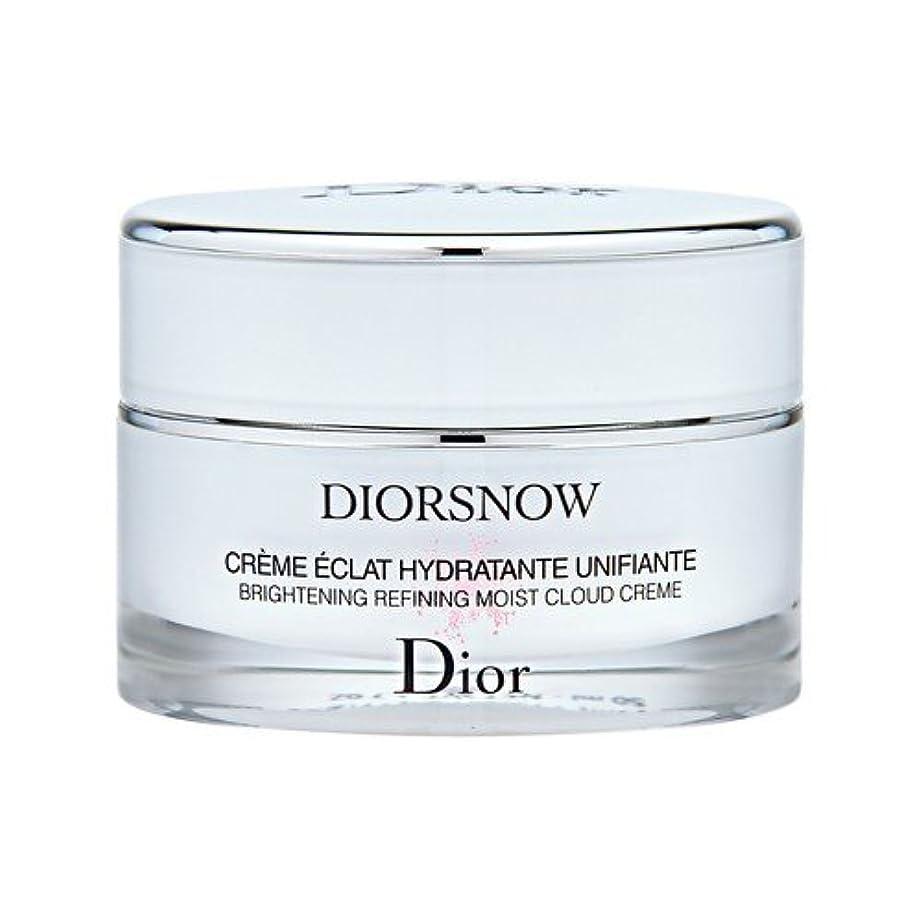 王位大胆な発生するクリスチャン ディオール(Christian Dior) スノー ブライトニング モイスト クリーム 50ml[並行輸入品]