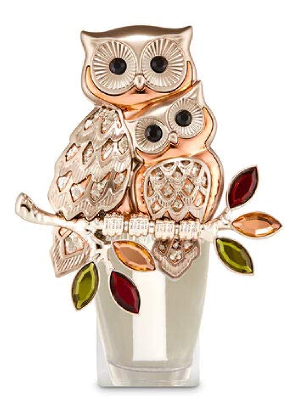 逮捕海嶺本を読む【Bath&Body Works/バス&ボディワークス】 ルームフレグランス プラグインスターター (本体のみ) オウルズ ナイトライト フクロウ Wallflowers Fragrance Plug Owls Night...