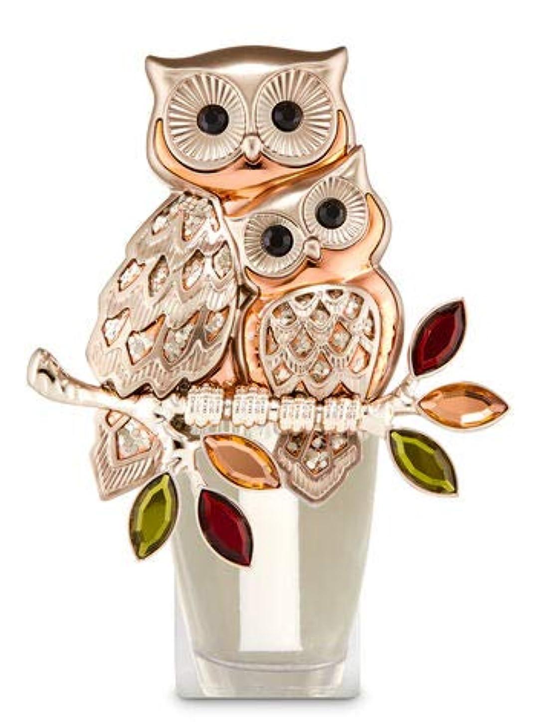 是正オール二層【Bath&Body Works/バス&ボディワークス】 ルームフレグランス プラグインスターター (本体のみ) オウルズ ナイトライト フクロウ Wallflowers Fragrance Plug Owls Night...