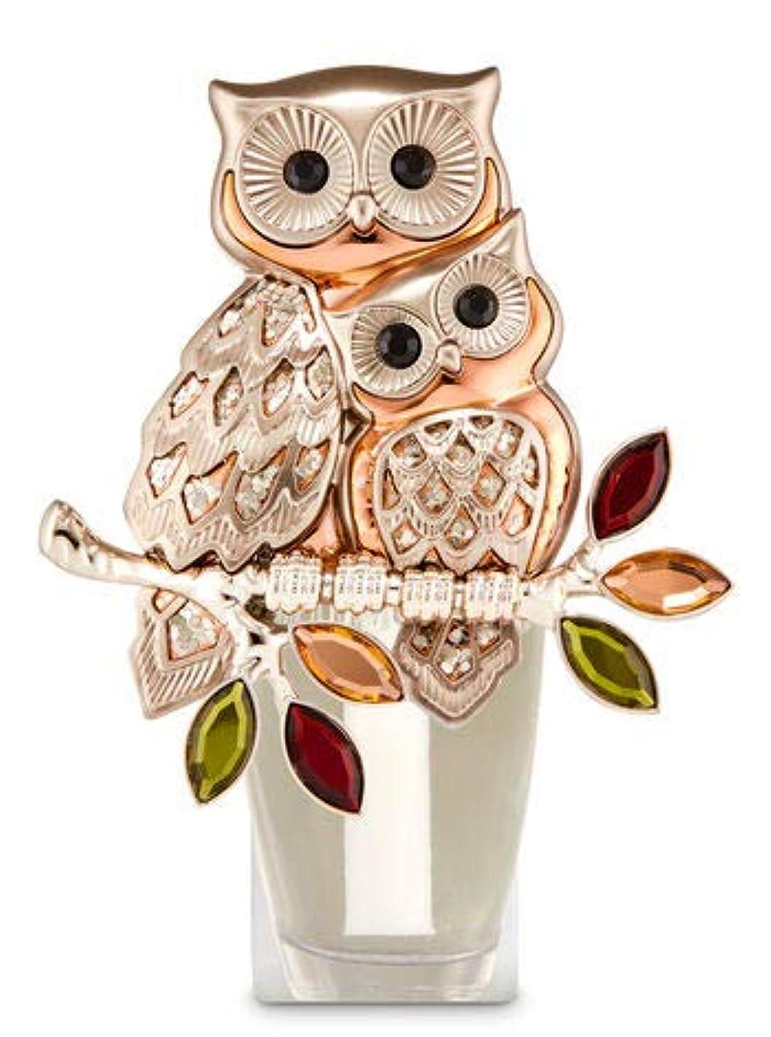 巨人熱心なアクセント【Bath&Body Works/バス&ボディワークス】 ルームフレグランス プラグインスターター (本体のみ) オウルズ ナイトライト フクロウ Wallflowers Fragrance Plug Owls Night...