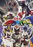 超星神 グランセイザー Vol.10 [DVD]