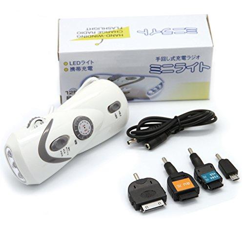 充電対応ラジオ付き手回し充電LED懐中電灯:携帯電話充電対応...