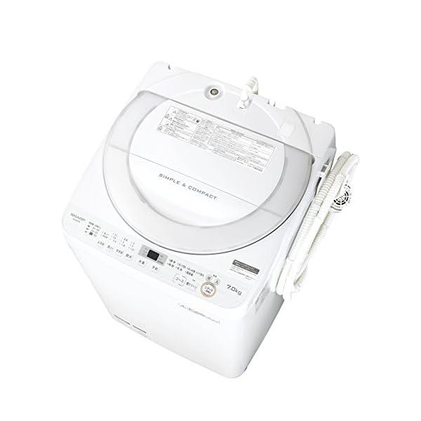 シャープ 全自動洗濯機 ステンレス穴なし槽 7k...の商品画像