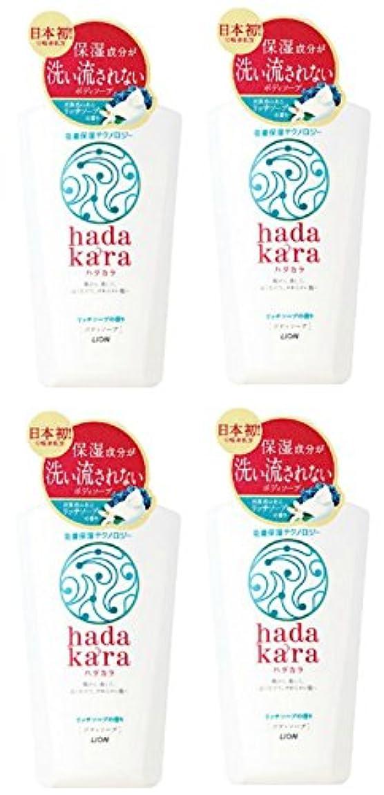 フォアタイプ法律により認知【まとめ買い】hadakara(ハダカラ) ボディソープ リッチソープの香り 本体 500ml×4個