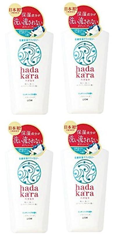 試験再現する楕円形【まとめ買い】hadakara(ハダカラ) ボディソープ リッチソープの香り 本体 500ml×4個