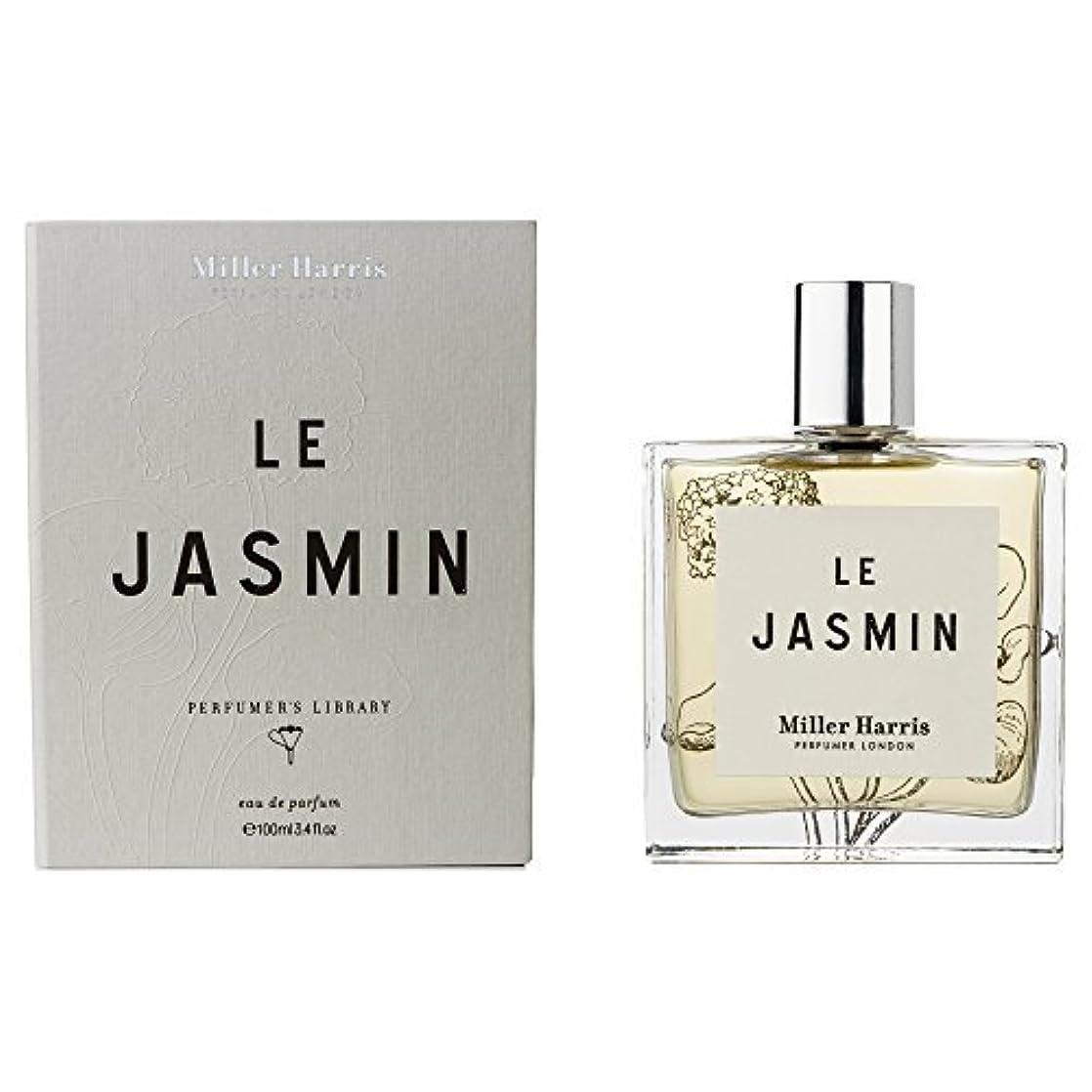 象症候群失敗ミラーハリス Le Jasmin Eau De Parfum Spray 100ml/3.4oz並行輸入品