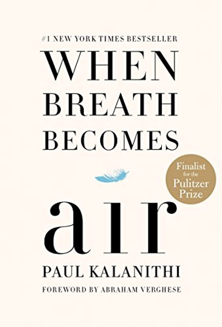 星信仰句読点When Breath Becomes Air