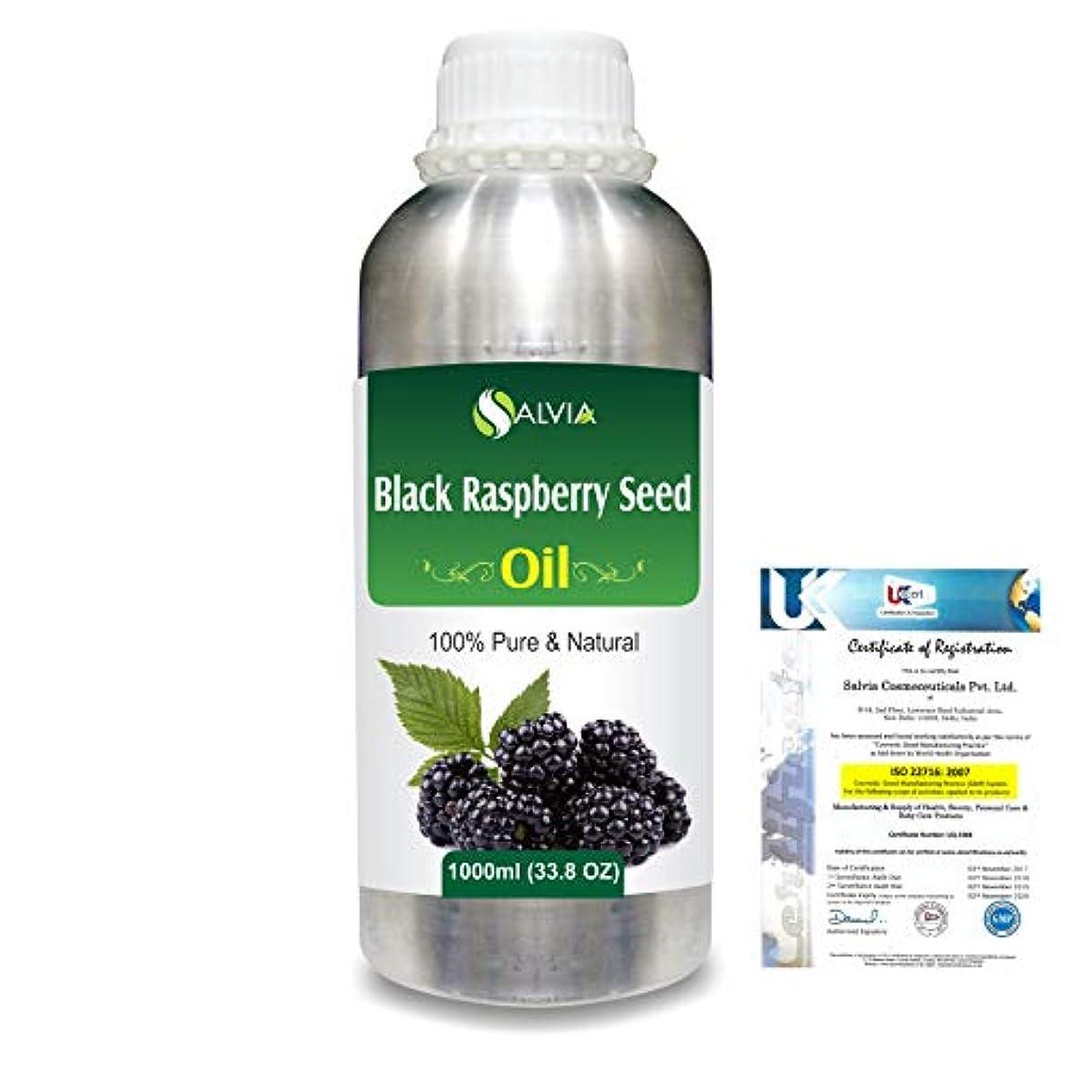 ハイブリッド手配する絞るBlack Raspberry Seed (Rubus occidentalis)100% Natural Pure Carrier Oil 1000ml/33.8fl.oz.