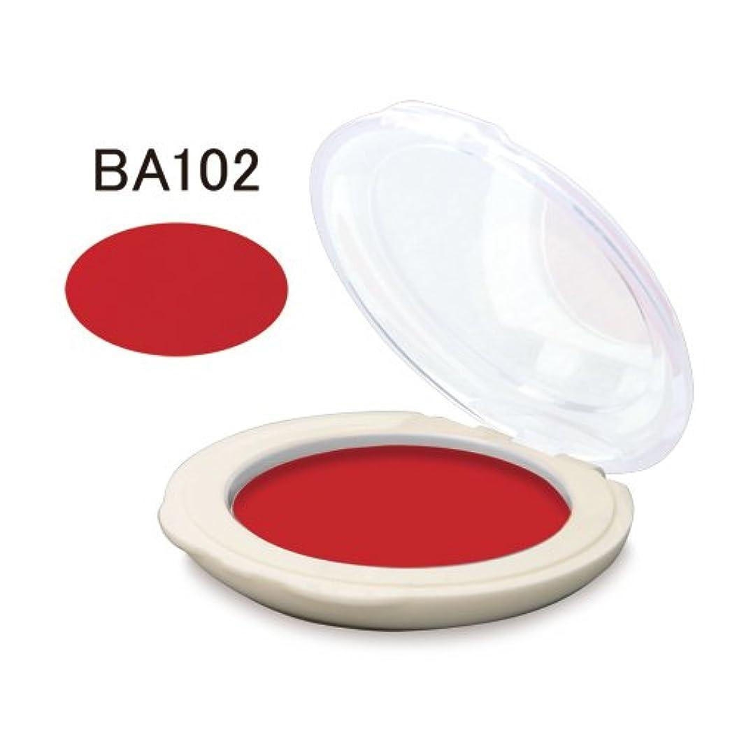 セクタ鋸歯状野菜舞台屋リップ(マット系) (BA102)