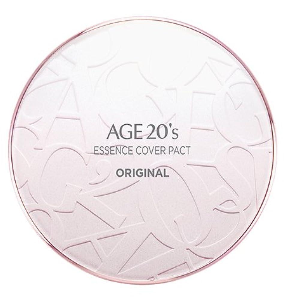 海午後どちらもAGE 20's Essence Cover Pact Original [Pink Latte] 12.5g + Refill 12.5g (#21)/エイジ 20's エッセンス カバー パクト オリジナル [ピンクラテ...