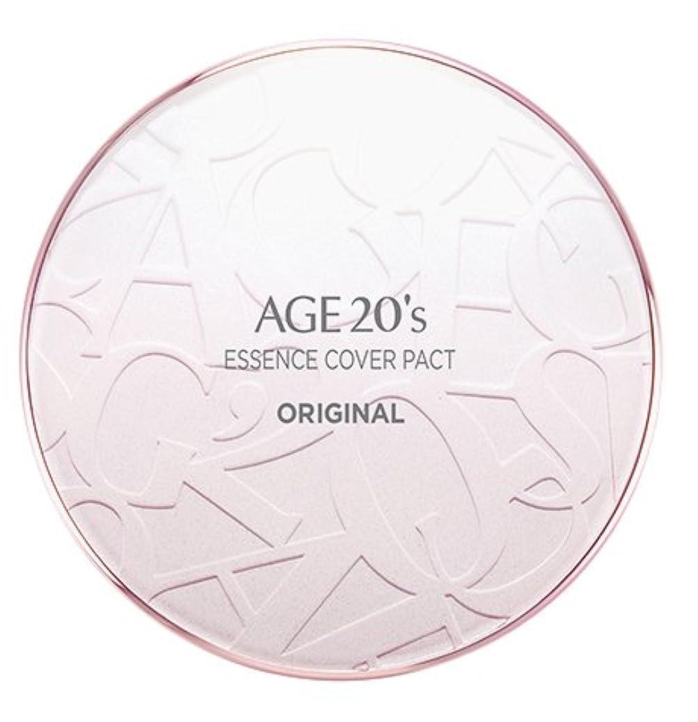変動する自分を引き上げる比類のないAGE 20's Essence Cover Pact Original [Pink Latte] 12.5g + Refill 12.5g (#21)/エイジ 20's エッセンス カバー パクト オリジナル [ピンクラテ...