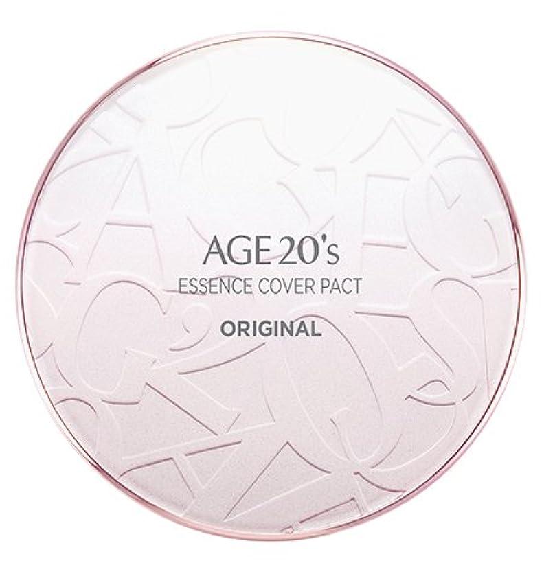 忠実に楽観分類するAGE 20's Essence Cover Pact Original [Pink Latte] 12.5g + Refill 12.5g (#21)/エイジ 20's エッセンス カバー パクト オリジナル [ピンクラテ...