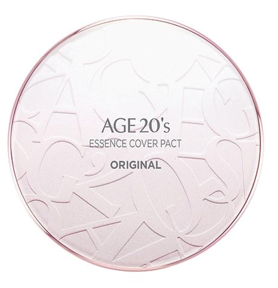 摩擦ネットエクステントAGE 20's Essence Cover Pact Original [Pink Latte] 12.5g + Refill 12.5g (#21)/エイジ 20's エッセンス カバー パクト オリジナル [ピンクラテ...