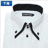 2重襟ボタンダウン 白紋J 半袖ワイシャツ 半袖シャツ メンズ 半袖 ワイシャツ Yシャツ Sサイズ