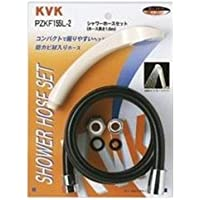 KVK バス用シャワーセット 【PZKF155L-2】