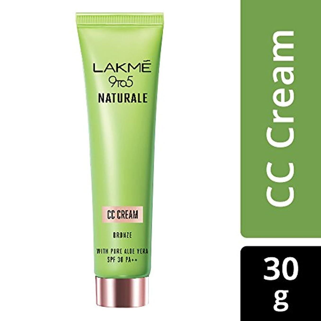 集中的なバリケード不変Lakme 9 to 5 Naturale CC Cream, Bronze, 30g