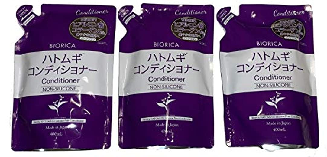 ゆるい生き残ります複合【3個セット】BIORICA ビオリカ ハトムギ ノンシリコン コンディショナー 詰め替え フローラルの香り 400ml 日本製