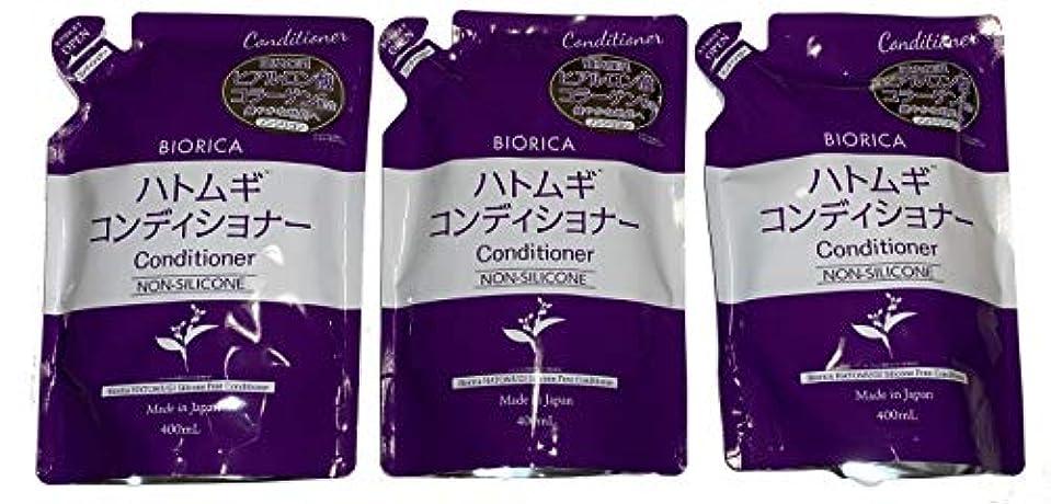 恐ろしいですオープニング豆【3個セット】BIORICA ビオリカ ハトムギ ノンシリコン コンディショナー 詰め替え フローラルの香り 400ml 日本製