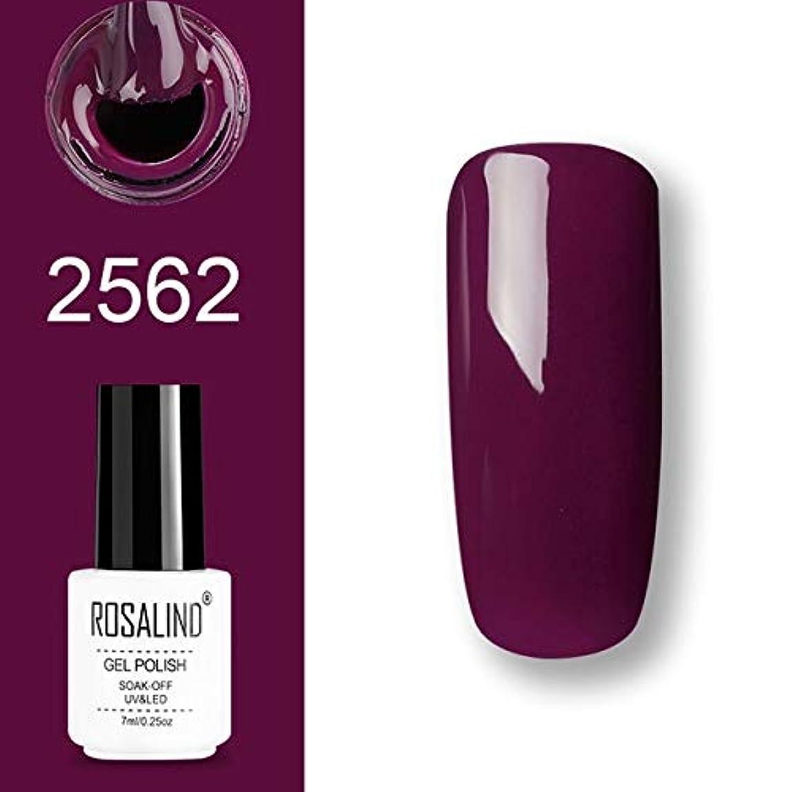 スクランブル数字通路ファッションアイテム ROSALINDジェルポリッシュセットUV半永久プライマートップコートポリジェルニスネイルアートマニキュアジェル、容量:7ml 2562ネイルグルー 環境に優しいマニキュア