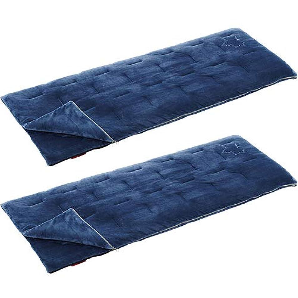 ウィザード草真面目な[ロゴス] キャンプ 寝袋 丸洗い やわらかシュラフ 2℃ 72600581 2点セット
