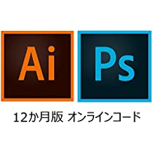 Adobe Illustrator CC + Photoshop CC |12か月版|オンラインコード版