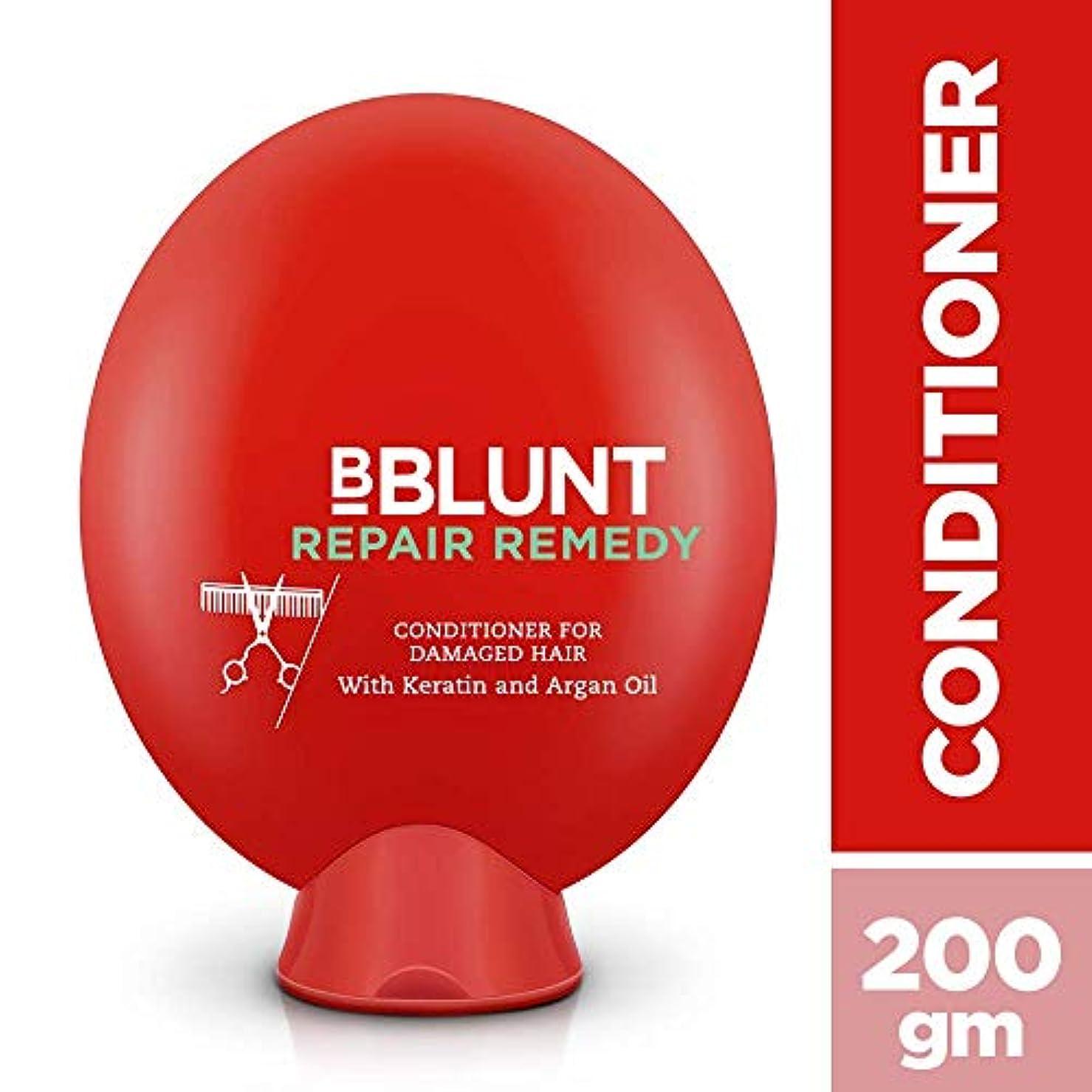 老朽化した手を差し伸べる幽霊BBLUNT Repair Remedy Conditioner for Damaged Hair, 200g (Keratin and Argan Oil)