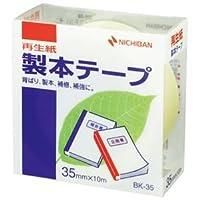 (まとめ) ニチバン 製本テープ<再生紙> 35mm×10m パステルレモン BK-3530 1巻 【×10セット】 〈簡易梱包
