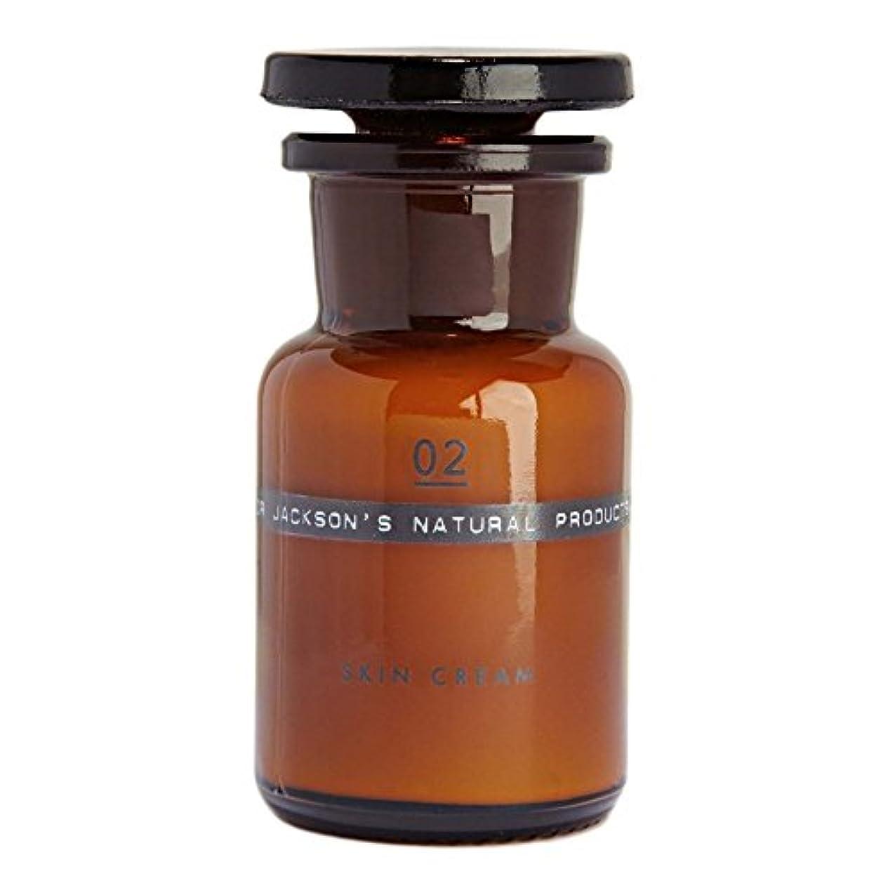 覗くまたは自然Dr Jackson's 02 Skin Cream 50ml (Pack of 6) - ジャクソンの02スキンクリーム50ミリリットル x6 [並行輸入品]