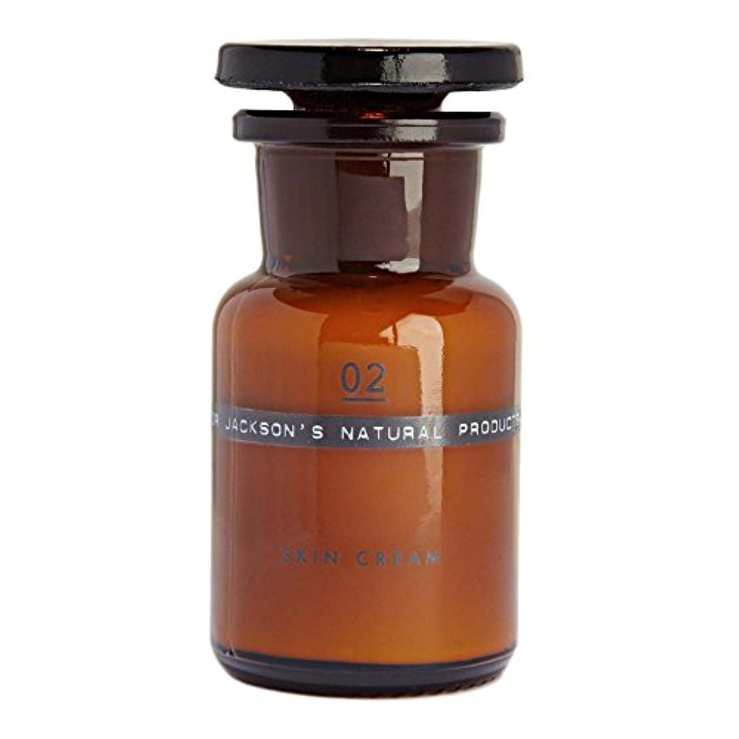 多くの危険がある状況困った何でもジャクソンの02スキンクリーム50ミリリットル x2 - Dr Jackson's 02 Skin Cream 50ml (Pack of 2) [並行輸入品]