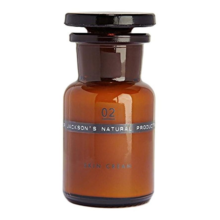 のホスト硬化する海藻ジャクソンの02スキンクリーム50ミリリットル x2 - Dr Jackson's 02 Skin Cream 50ml (Pack of 2) [並行輸入品]