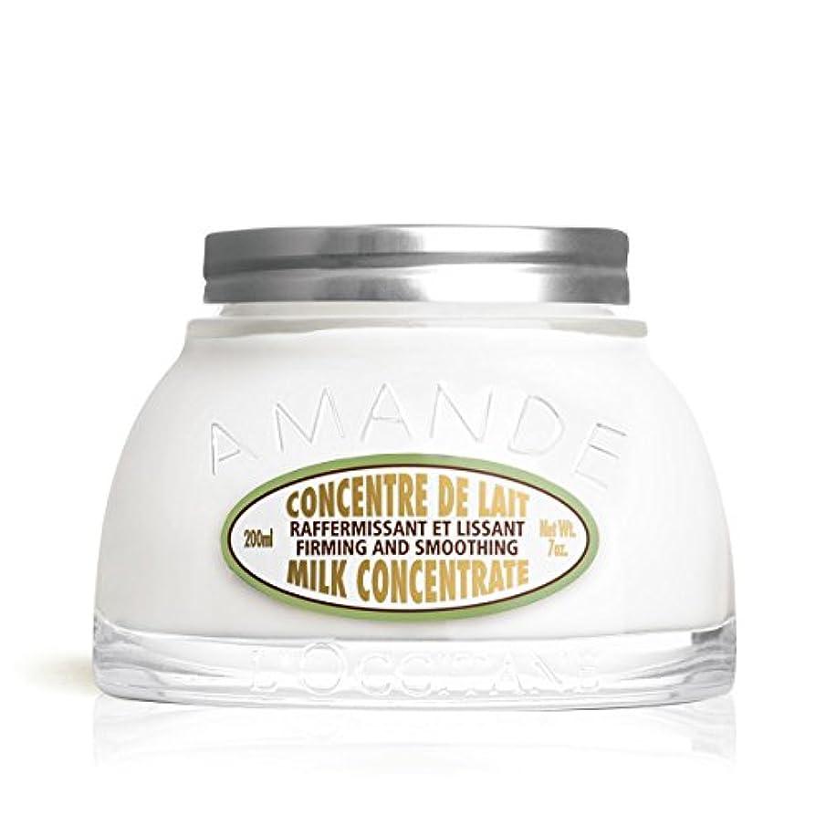 連続した病んでいるコントロールロクシタン(L'OCCITANE) アーモンド ミルクコンセントレート 200ml(ボディクリーム)