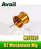 07メタニウムMg用 軽量浅溝スプール Avail Microcast Spool MT0725 (溝深さ2.5mm) オレンジ