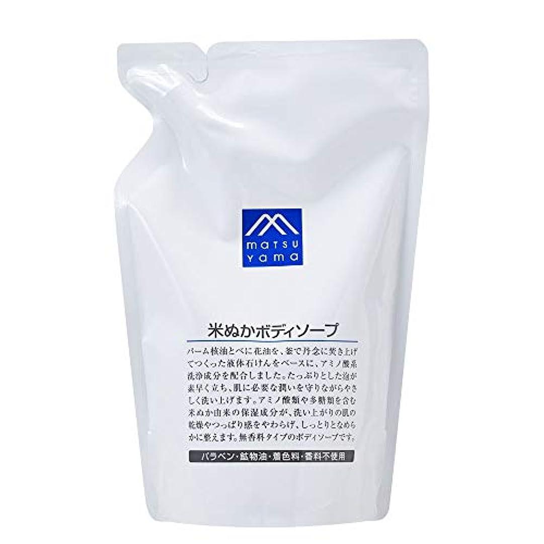 偽物カビ識字Mマーク(M-mark) 米ぬかボディソープ 詰替用 450mL