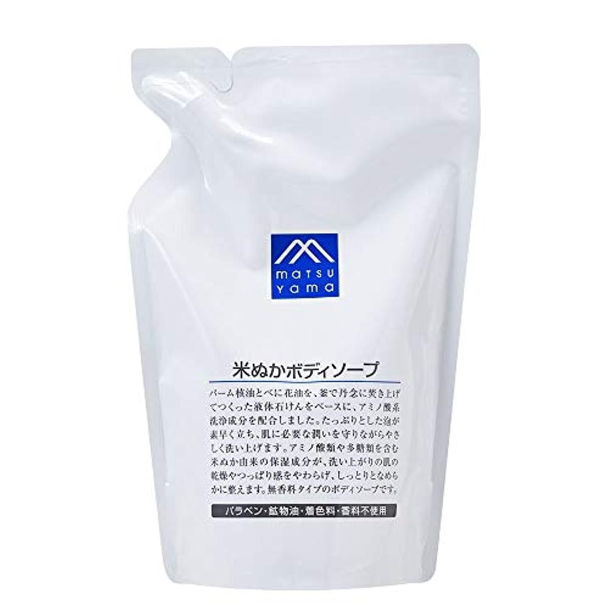 可能マキシム驚かすMマーク(M-mark) 米ぬかボディソープ 詰替用 450mL