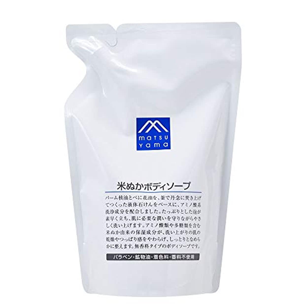 権限キャッチシェフMマーク(M-mark) 米ぬかボディソープ 詰替用 450mL
