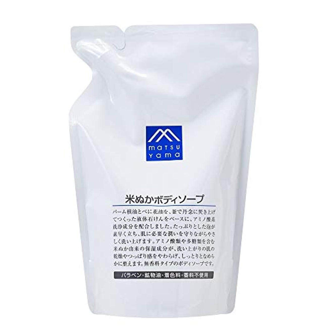実験をする留まる恩赦Mマーク(M-mark) 米ぬかボディソープ 詰替用 450mL