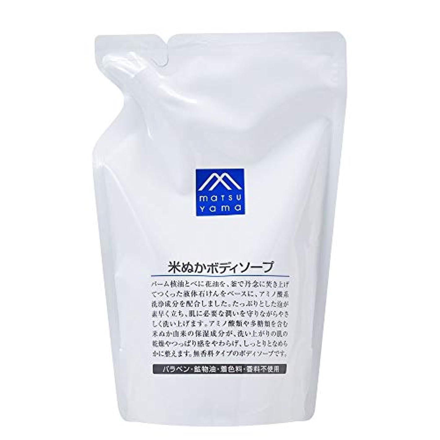 剛性バスクリームMマーク(M-mark) 米ぬかボディソープ 詰替用 450mL