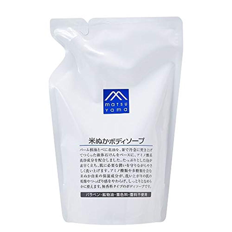 できる移住するガードMマーク(M-mark) 米ぬかボディソープ 詰替用 450mL