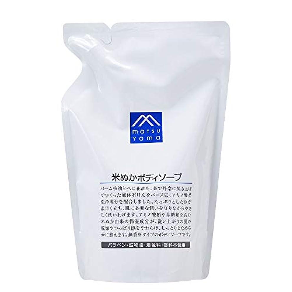 着陸エキス追い付くMマーク(M-mark) 米ぬかボディソープ 詰替用 450mL