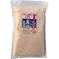 桜 岩塩  ヒマラヤ岩塩