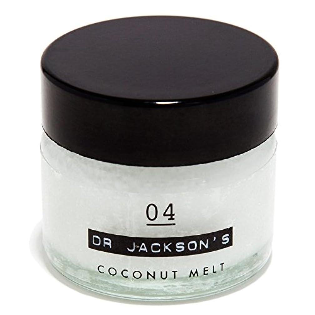 不誠実キャンバス椅子Dr Jackson's 04 Coconut Melt 15ml - ジャクソンの04ココナッツメルト15ミリリットル [並行輸入品]